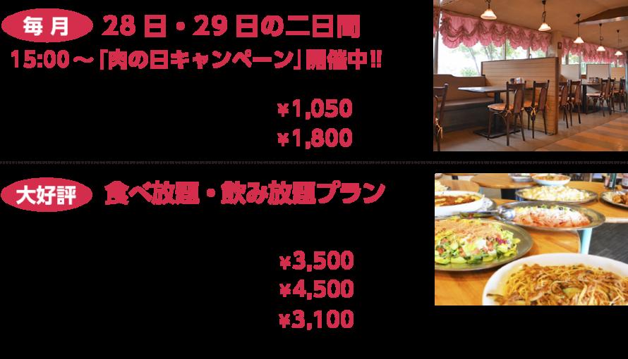 01-buffet2019-neo