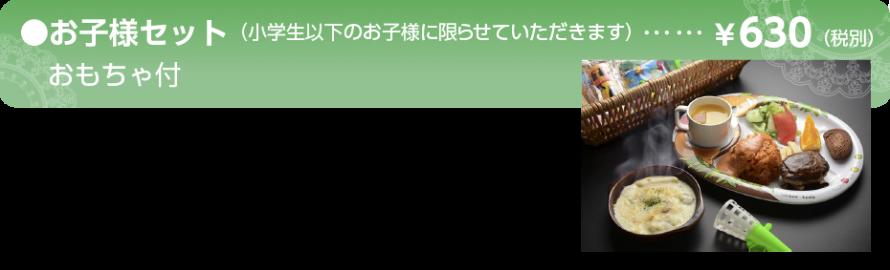 02-childset2019-neo