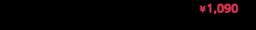 02-gratinset-description2019-neo
