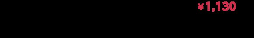 欲張りセット サラダ チキンライス 蟹クリームコロッケ パン デザート ドリンクバー