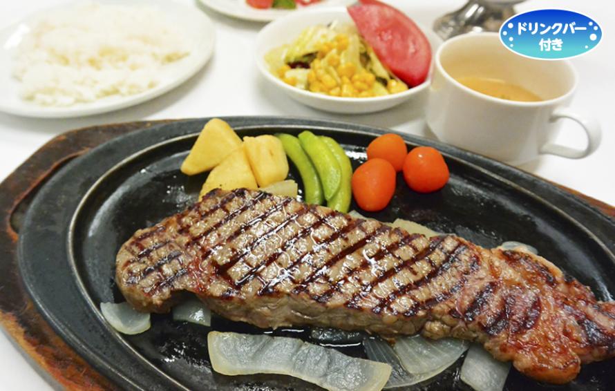 牛肉ステーキのコース ヒレ ロース 前菜 サラダ スープ ライス デザート ドリンクバー