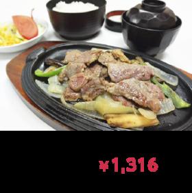 和風薄切り定食 牛肉 ライス おしんこ 味噌汁