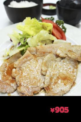 豚ロース生姜焼き定食 ライス 味噌汁 おしんこ