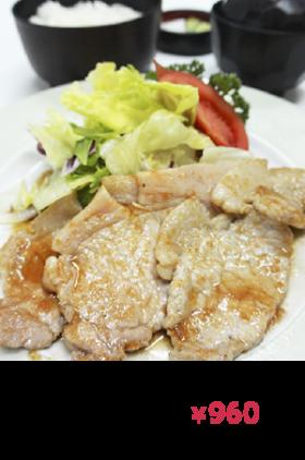 03-ginger-pork-set-meal2019-neo