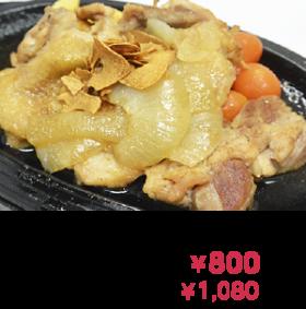 03-grilled-garlic-ginger-chicken2019-neo