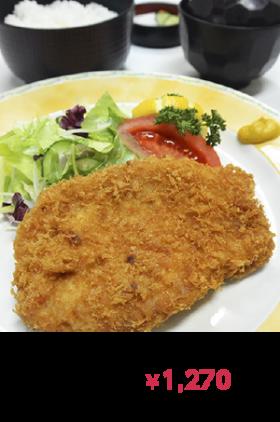 03-loin-pork-set-meal2019-neo