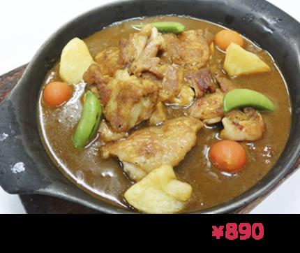 04-chicken-curry-neo