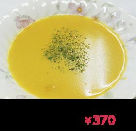 04-corn-potage-neo
