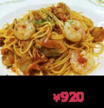 04-fisherman-spaghetti-tomat-neo