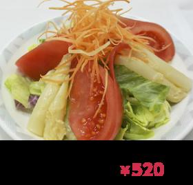 04-green-salad-neo
