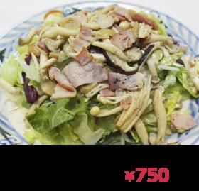 04-mushroom-salad-neo