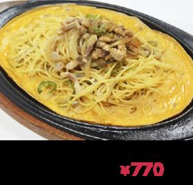 04-neapolitan-spaghetti-neo02