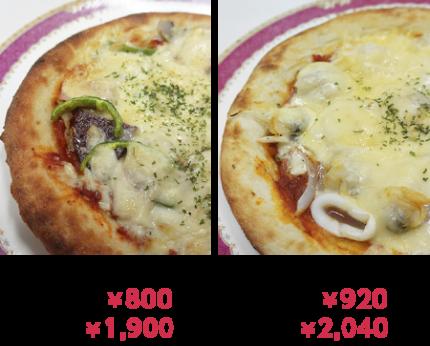 04-pizza-neo