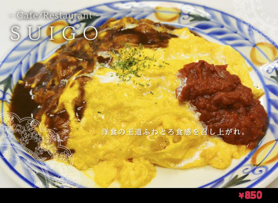 04-rice-omlet2019-neo