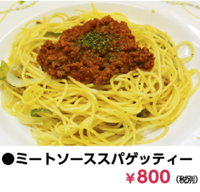 04-spaghetti-with-meat-sauce-neo