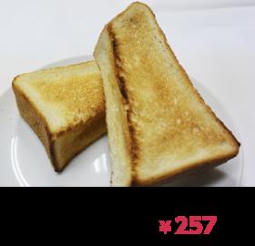 04-toast-neo