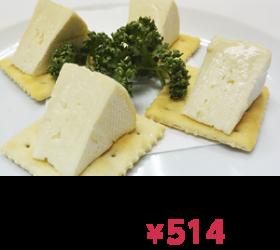 カマンベールチーズ おつまみ