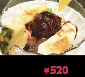 05-dessert-anmitsu-neo