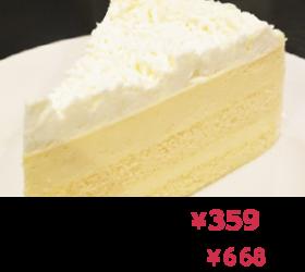 すいごう チーズケーキ デザートメニュー