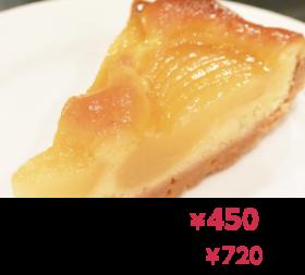 05-dessert-pear-tart-neo02