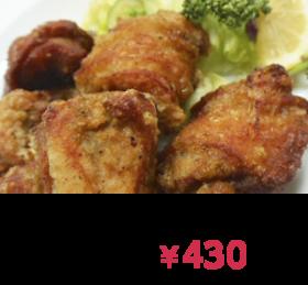 05-fried-chicken2019-neo02