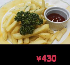 05-fried-potato2019-neo02