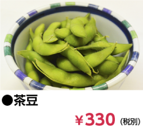 05-green-soybeans2019-neo02