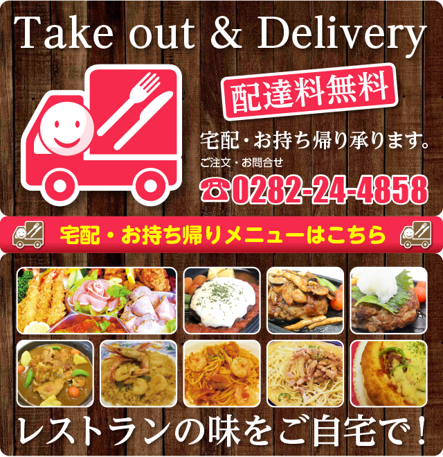 sp-takeout